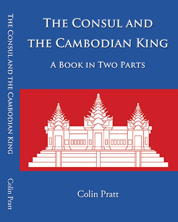cambodian king for web
